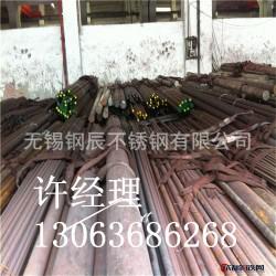 大鋼廠生產不銹鋼圓鋼 高品質不銹鋼圓鋼 寶鋼316L圓鋼直銷零售圖片