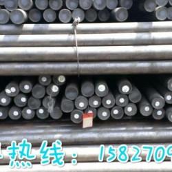 碳圆 合结圆 齿轮钢 轴承钢 弹簧钢现货出售图片