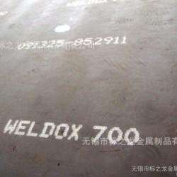 天津40Cr合金結構鋼 40Cr圓鋼 40Cr鋼板圖片
