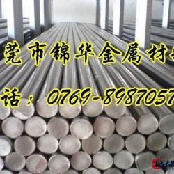 东莞深圳GCr15圆棒 东莞轴承钢生产销售及价格图片