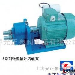 光正牌不锈钢齿轮油泵KCB型齿轮油泵图片