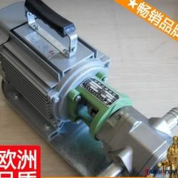 不锈钢齿轮泵 不锈钢齿轮油泵 小型不锈钢齿轮泵 优良新图片