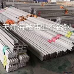 拍前詢價304316310S2205不銹鋼角鋼槽鋼工字鋼H型鋼不銹鋼廠家直銷圖片