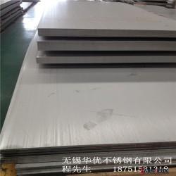 廠批發30403熱軋板 30403鍋爐專用不銹鋼板 超寬不銹鋼板圖片