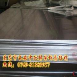 專業彈簧鋼70Mn彈簧鋼板特鋼彈簧鋼70mn圖片