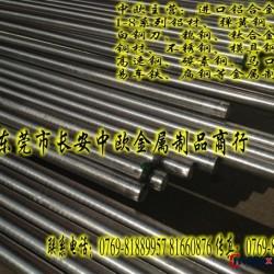 彈簧鋼55Si2MnB 彈簧鋼板帶齊全彈簧鋼55Si2MnB 彈簧鋼板圖片