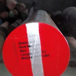 SAE4150 工厂/锻造圆钢/圆棒/方钢/台阶轴/锻件/棒材/锻材/锻圆图片