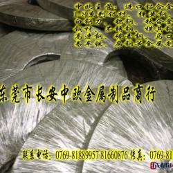 進口彈簧鋼 優質碳素彈簧鋼.進口琴鋼絲圖片