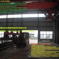 金聚鑫鋼鐵35# 40# 45# 50# 55# 20Mn 25Mn碳結鋼板廠家圖片