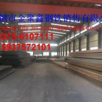 耐候钢板销售商Q355NHC Q295GNHC Q355GNHC舞钢一级代理商图片