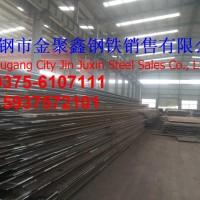 耐候钢板Q235NHE Q295NHE耐酸板09CrCuSB 09CuPNi-A A709-50W舞钢一级代理商图片