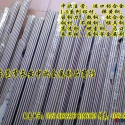 優質彈簧鋼全硬彈簧鋼65mn帶材65mn彈簧鋼圖片