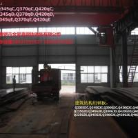 橋梁鋼板Q345qC Q370qC Q420qC正火交貨圖片