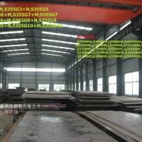 建筑结构用钢板Q345GJC Q390GJC Q420GJC现货厂家直销图片