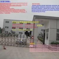 調質高強板WQ690E WQ70D WH70E質優價廉圖片