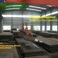 调质高强板S460QL WQ890D WQ890E金聚鑫钢铁公司图片
