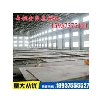 耐磨钢板NM360 NM400 NM450可切割零售