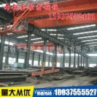 耐磨钢板WNM360A WNM400A WNM450A质优价廉