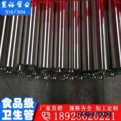 316不锈钢管18给水不锈钢管3062.0mm不锈钢管美标dn3001寸不锈钢管图片