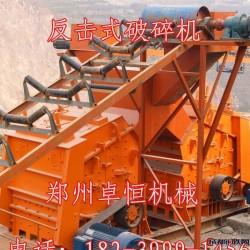 【颚式破碎机】铁矿石破碎机、石料厂碎石机设备、石子生产线设备图片