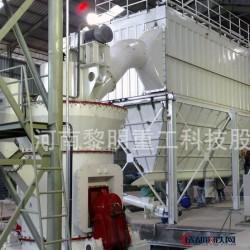 200-400目铁矿石磨粉机 雷蒙磨好厂家  广西环辊磨粉碎设备 200-400目铁矿石磨粉机 钛图片