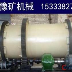 矿石脱泥机铁矿石脱泥机大型滚筒式清洗机——河南豫矿图片