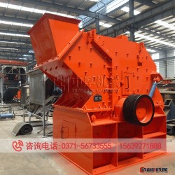 中厚 PXJ1414新型高效制砂机 铜矿石铁矿石细碎机 河卵石制砂机厂家图片