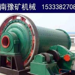 环保水泥厂球磨机汕头铁矿石球磨机——河南方大机械图片