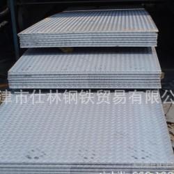 天津市场花纹卷板-本钢厂家代理-扁豆型花纹板图片