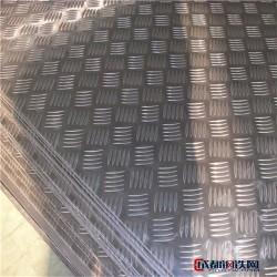 徐州廠家直銷 中財 6061花紋鋁板 花紋鋁板 鋁卷廠家圖片