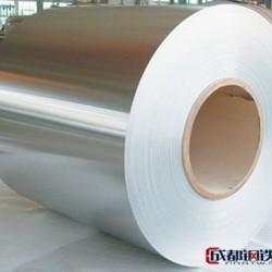 徐州順通鋁業有限公司    氧化鋁板 花紋鋁卷 鋁板 花紋鋁板 鋁卷   氧化鋁板 鏡面鋁板  鋁卷圖片
