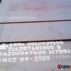 無錫現貨供應 花紋板 花紋卷 定開 開平 Q345B圖片