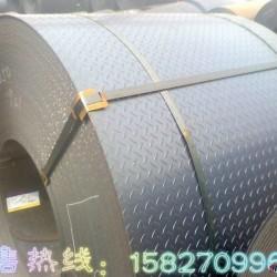花紋板 花紋卷 防滑板 熱軋花紋卷板現貨銷售圖片
