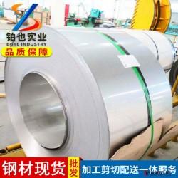 上海铂也 宝钢冷成型汽车大梁钢 邯钢酸洗板卷QSTE420TM 高强度酸洗汽车钢图片
