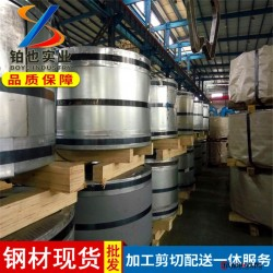 上海铂也 梅钢酸洗汽车结构钢QSTE340TM 热轧酸洗开平板QSTE340TM 酸洗卷图片