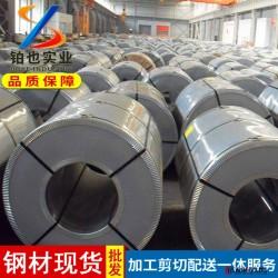 上海铂也 宝钢热轧酸洗卷QSTE380TM 冷成型热轧酸洗钢QSTE380TM 可加工图片