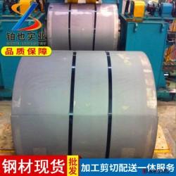寶鋼熱軋酸洗板卷 SAPH370 汽車結構用熱軋酸洗卷SAPH370圖片