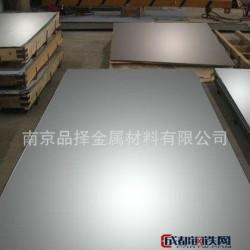江蘇揚州泰州鎮江 酸洗板 南京卷料可按要求開平批發零售圖片