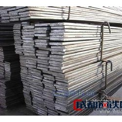 上海团众实业有限公司专业生产各种优质扁钢方钢翼缘板集装箱专用113槽钢