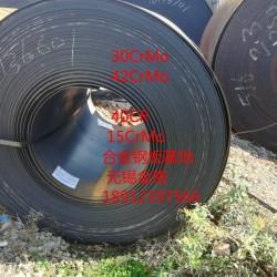 常州SPHC鋼板 SPHC酸洗板 SPHC酸洗卷 SPHC酸洗開平板 SPHC開平板圖片