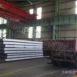 不锈钢板 济钢高强板 热轧开平板 翼缘板 锅炉容器板
