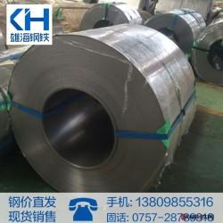 現貨酸洗板 馬鋼酸洗板卷 SPHC酸洗板 厚度2.0-6.0圖片
