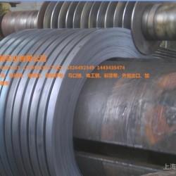 寶鋼汽車酸洗卷(板)QSTE420TM汽車大梁圖片