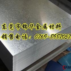 S220GD+Z S280GD+Z S350GD+Z鍍鋅板卷 冷軋 酸洗分條裁剪圖片