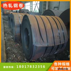 寶鋼鋼材SPHC酸洗卷價格圖片