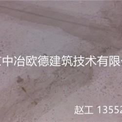 三亞翼緣板裂縫解決新方案  中冶歐德D-1601圖片