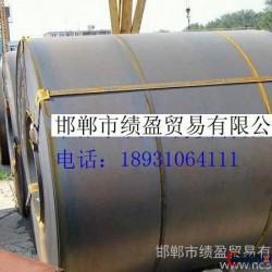 邯寶510L  610L  H700L供應汽車大梁板 大梁卷 510L圖片