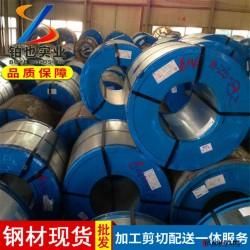 上海鉑也寶鋼冷軋板 低合金冷軋板卷HC340LA 高強度汽車大梁鋼HC340LA圖片