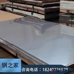 鋼之家 冷軋卷板 熱軋卷板 鍍鋅卷板 扁鋼 翼緣板 量大優惠質量保證圖片