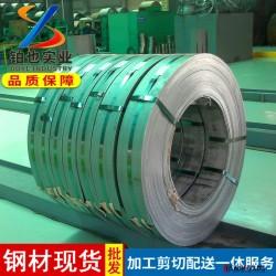 上海鉑也 寶鋼熱軋酸洗板卷SPHE 高強度汽車大梁鋼SPHE 寶鋼酸洗卷SPHE圖片